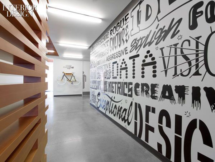 Words inspire on this corridor wall graphicfont