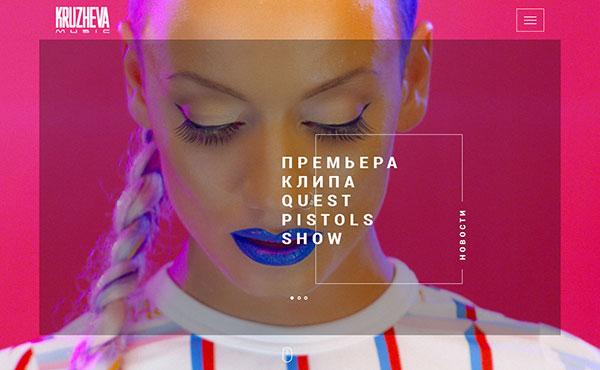 Kruzheva music promotion
