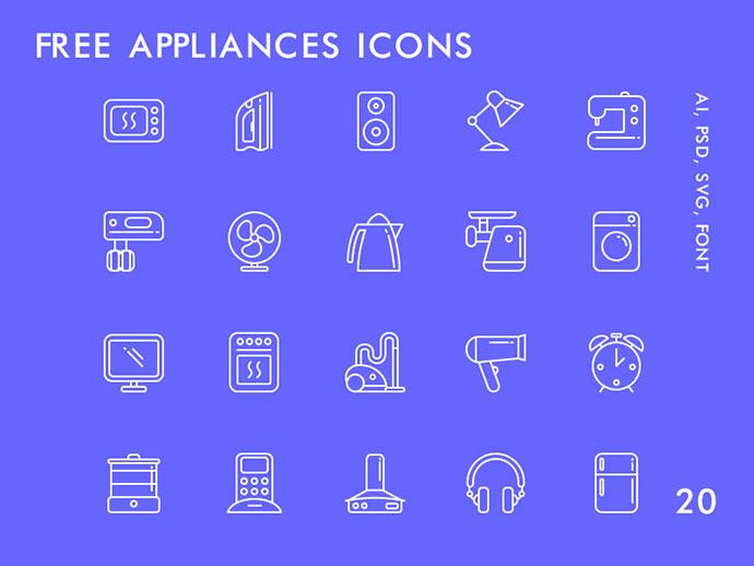 20 Free Appliances Icons