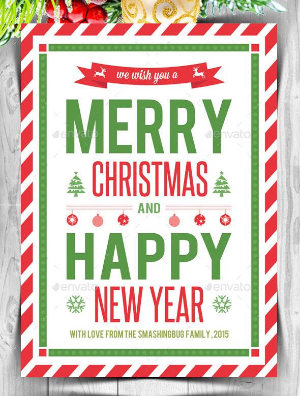 Modern Christmas Card V13