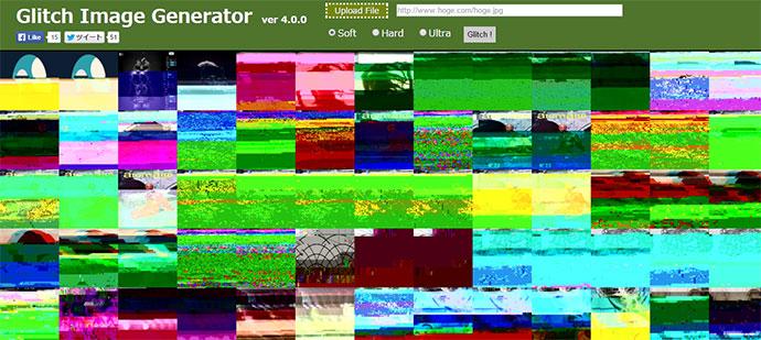 image glitch generator