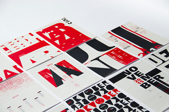 2015 – Typography Calendar by Selin Çinal