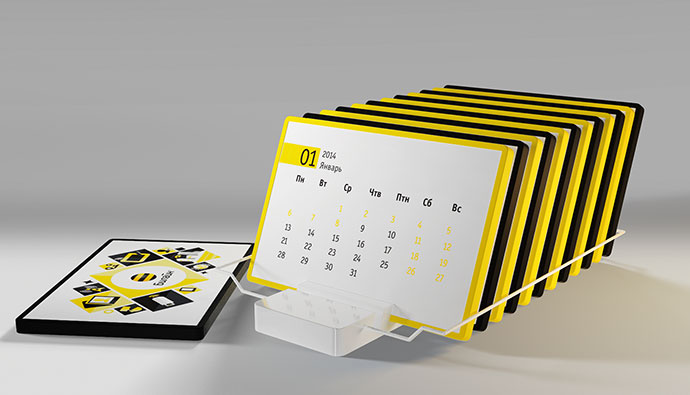 Calendar Design Concept : Cool ideas for calendar design web graphic