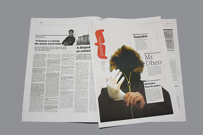 JUP Newspaper