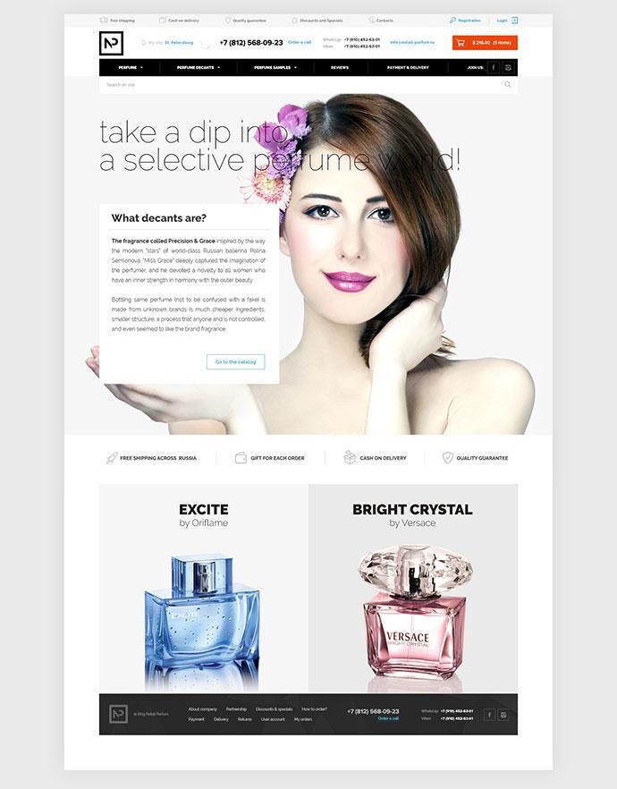 Online store perfume.