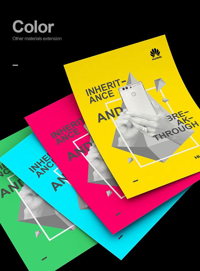 Poster design | P9