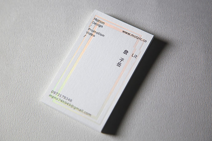 Lit - Business card