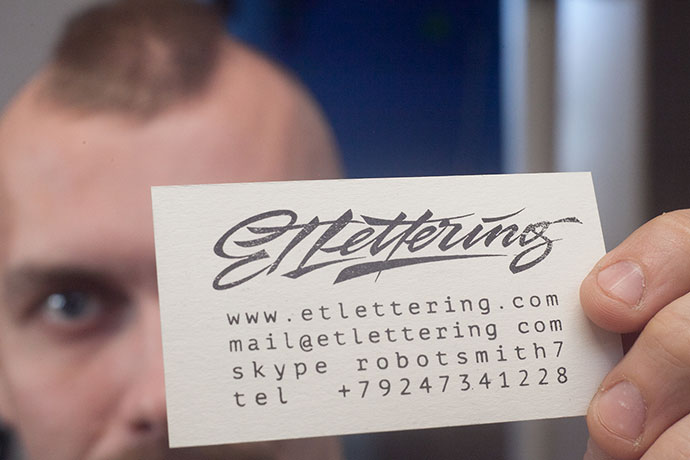 ETLettering Hand-made Business cards