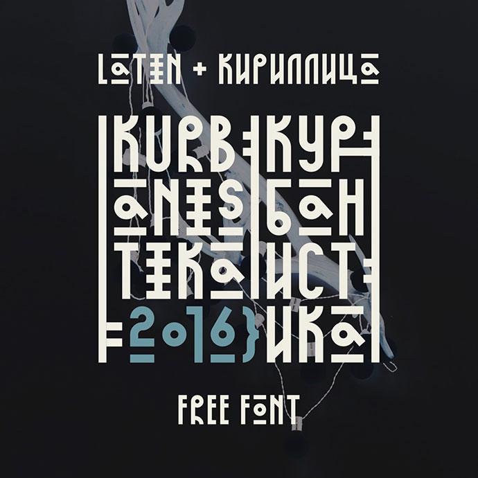 KURBANISTIKA free font