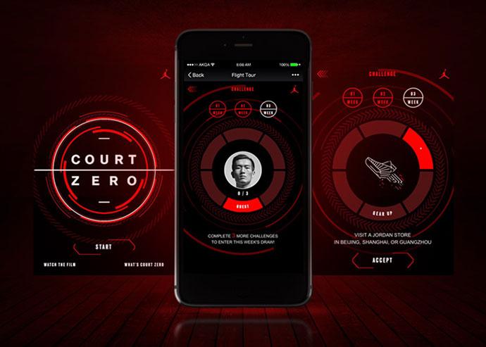 Jordan Brand : Court Zero