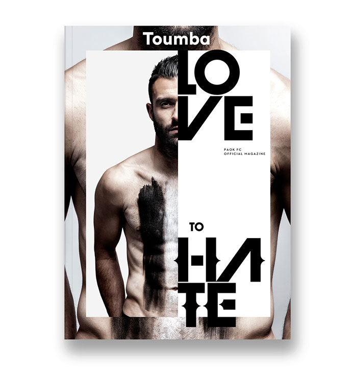 Toumba Magazine / Issue 5