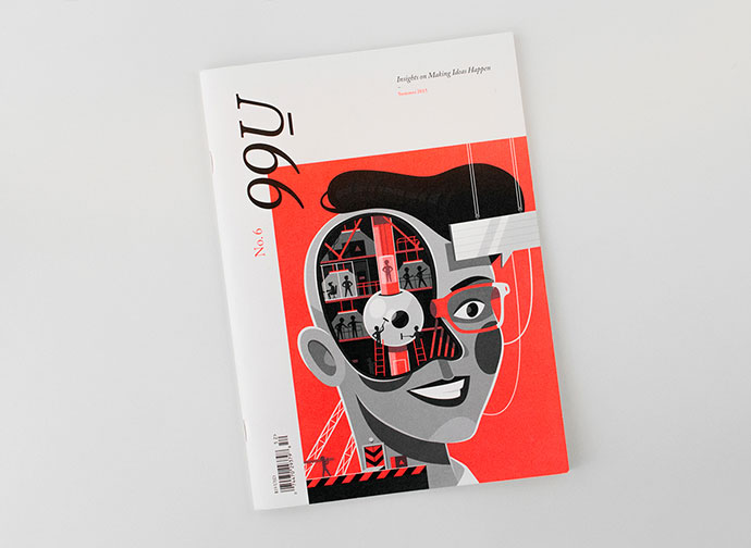 99U Quarterly — Issue 6