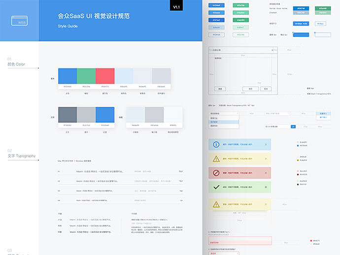40 great examples of ui style guides web graphic design bashooka rh bashooka com Web Content Style Guide Web Content Style Guide