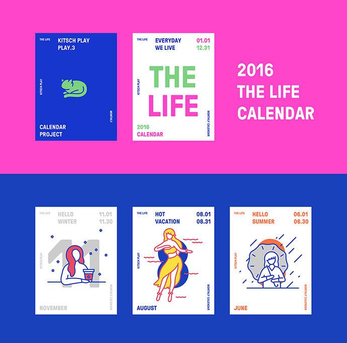 2016 Risograph Calendar