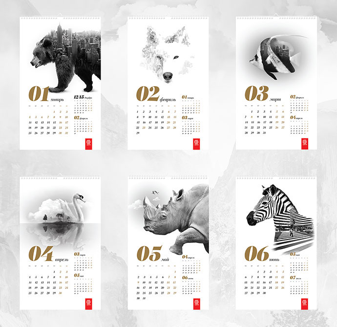 Calendar Head Design : Creative calendar designs inspiration web