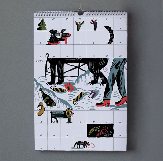 The story of the black dog. Calendar 2017