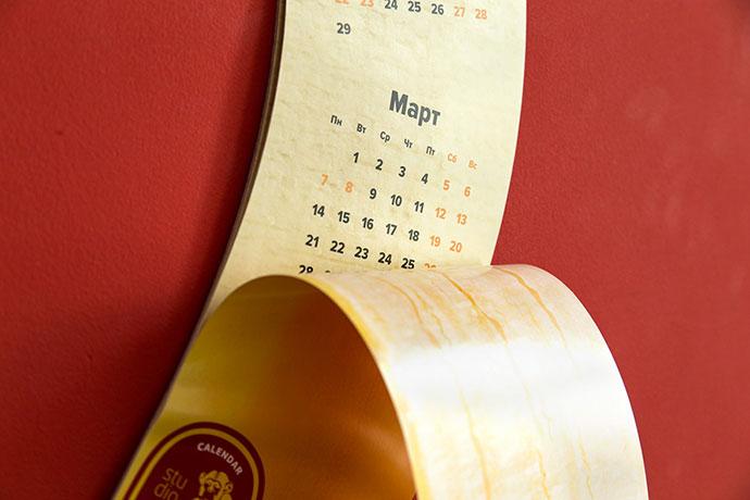 Banana Calendar