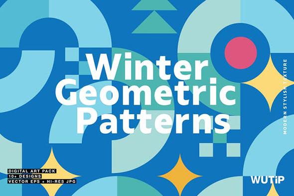 Winter Geometric Seamless Patterns