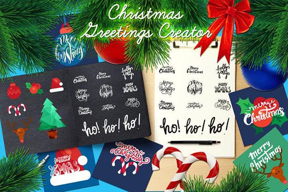 Christmas Greetings Creator