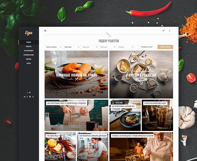 Eda - free PSD & Food Website design