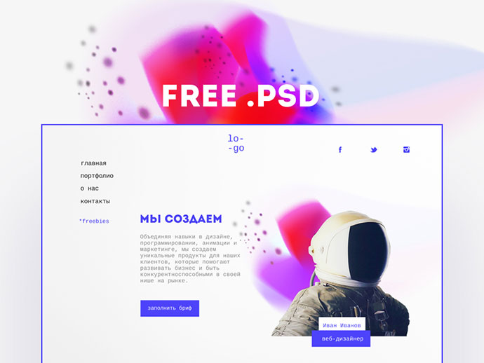 Free portfolio template