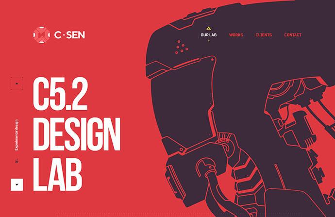 Sen Design Lab
