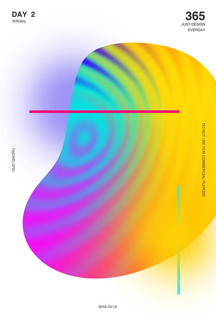 Vibrant Gradient Poster!