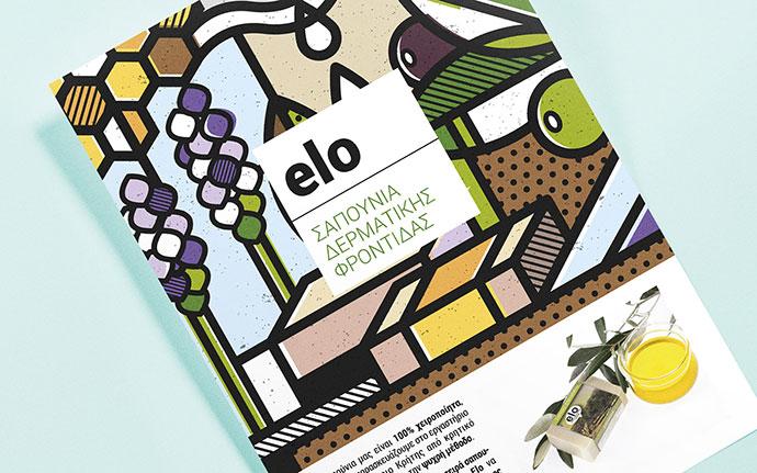 Elo Soaps   illustration-leaflet
