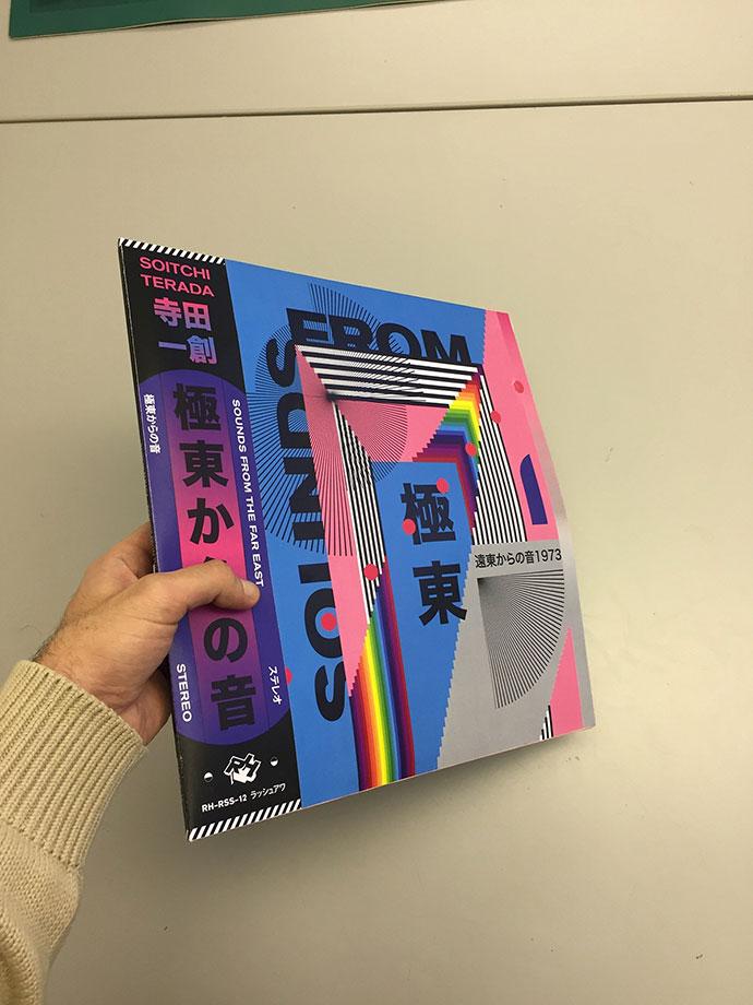 Soichi Terada 12 Vinyl