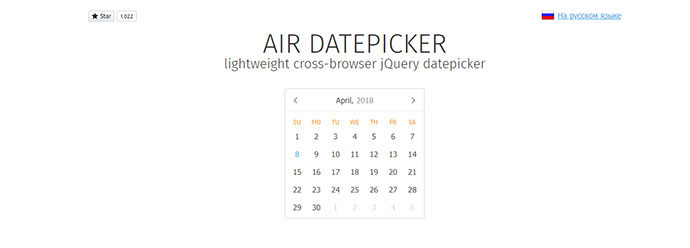 Air Datepicker