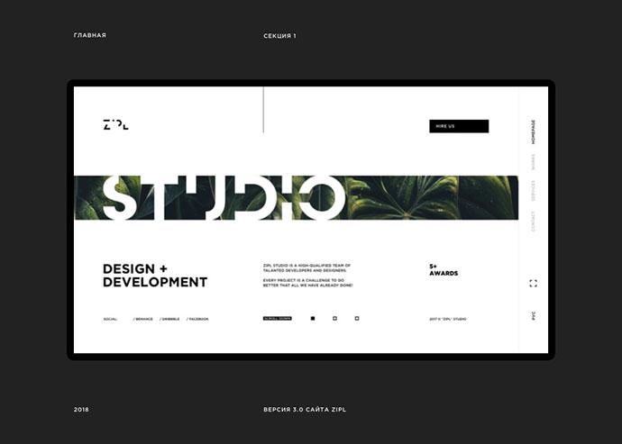 ZIPL Studio