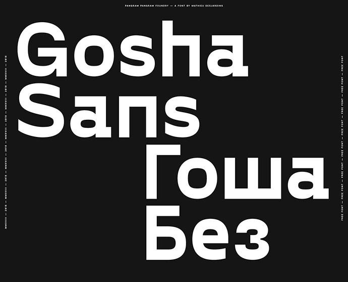 Gosha Sans Free Font