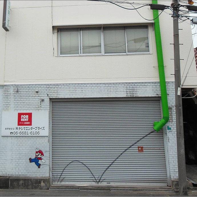 Mario in Osaka Japan this year.