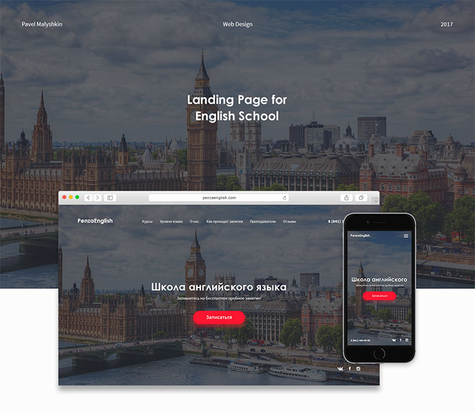 Landing Page for English School