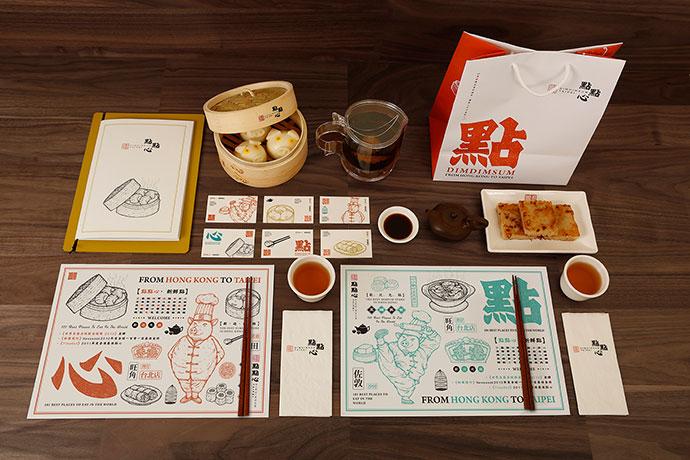 Dimdimsum Brand Design