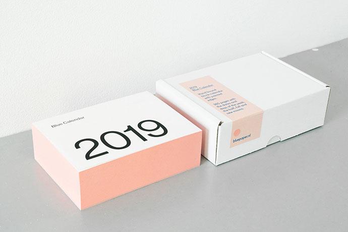 Blue Calendar 2019