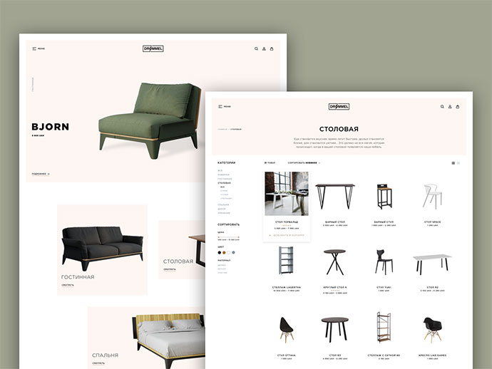 Drommel Furniture Store