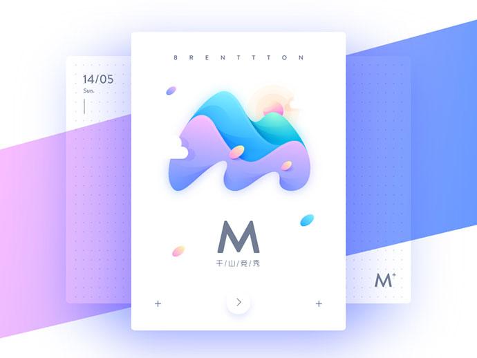 M&Mountains