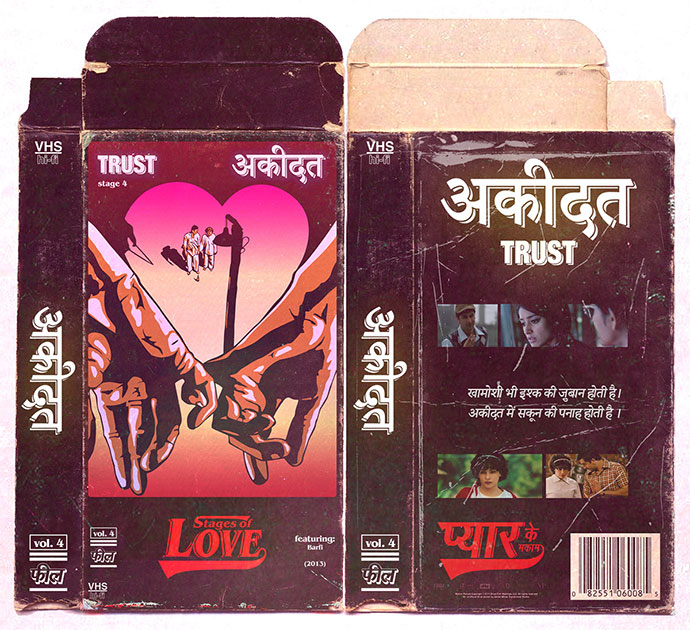 Stages Of Love : A Vhs Series