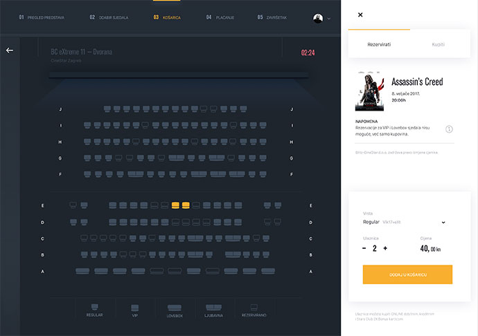 Cinema Tickets Booking - Interaction