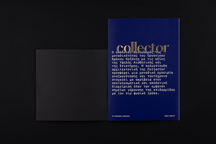 Collector Brochure