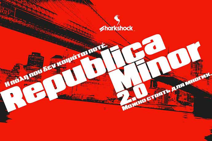 Republica Minor 2.0