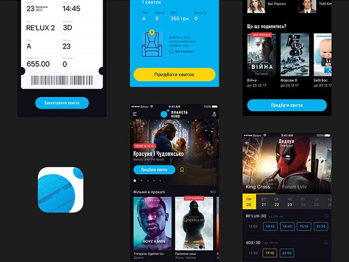 Planeta Kino. Cinema App