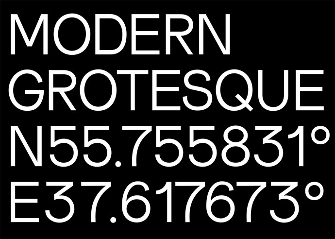 Technique Free Font