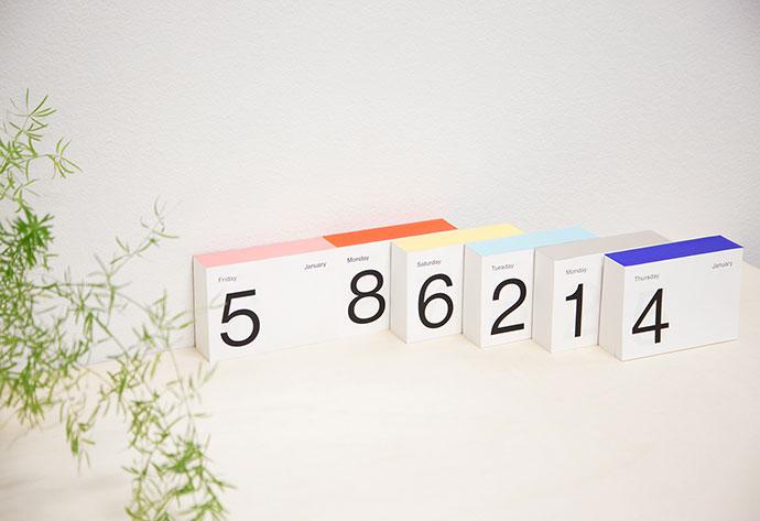 Blue Calendar
