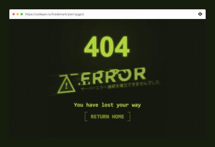 Cyberpunk Error Page