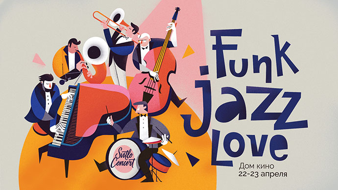 Funk Jazz Love